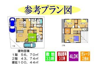 JR阪和線『和泉砂川駅』徒歩5分 南西角地 売地 画像2